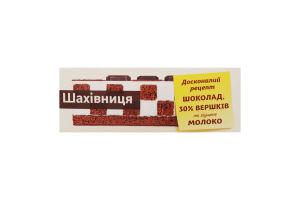 Торт Шахівниця Roshen к/у 620г