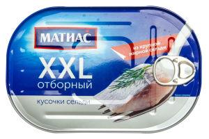 Оселедець Матиас шматочки відбірні XXL 200г