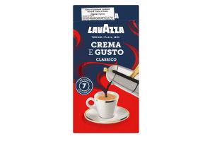 Кава натуральна смажена мелена Crema e Gusto Classico Lavazza в/у 250г