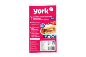 YORK пакети паперові д/сніданків XXL, 22 x 12,5 x 7 cм, 50шт