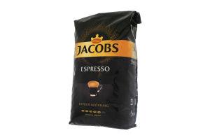 Кава натуральна смажена в зернах Jacobs Espresso («Якобз Еспресо») 1000 Г