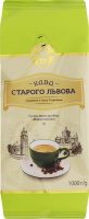 Кава натуральна смажена в зернах Марципанова Кава Старого Львова м/у 1кг