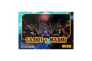 Установка салютная 35 выстрелов Салют в Маями №L39-35 Танец Огня 1шт
