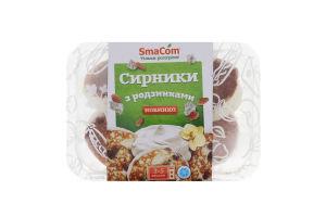 Сырники с изюмом жареные замороженные SmaCom к/у 0.36кг