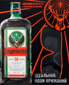 Ликер Jagermeister подарочный набор