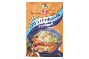 Суп быстрого приготовления с гренками грибной Велика ложка м/у 20г