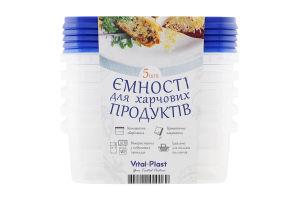Набір ємностей для харчових продуктів 0.5л Vital-Plast 1шт