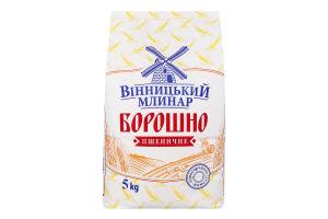 Мука пшеничная Вінницький Млинар м/у 5кг