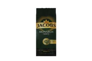 Кофе жареный молотый Monarch Classic Jacobs м/у 450г