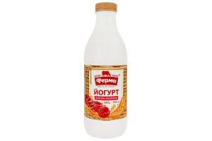 Йогурт 0.8% Злаки-малина Ферма п/пл 900г