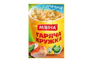 Суп быстрого приготовления Куриный с лапшой Гаряча кружка Мівіна м/у 15г