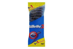 Станок для гоління чоловічий одноразовий 2 Gillette 10шт