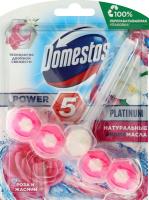 Блок для очищення унітаза Роза і Жасмин Power 5+ Domestos 55г