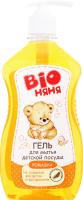 Гель для миття дитячого посуду Ромашка Bio Няня 500мл