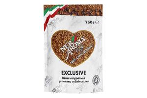 Кофе Nero Aroma Exclusive расств м/у 150г