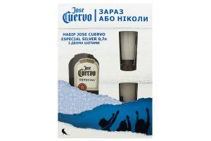 Текіла Jose Cuervo Especial Silver 0,7л., 38% + 2 чарки (подарунковий набір)