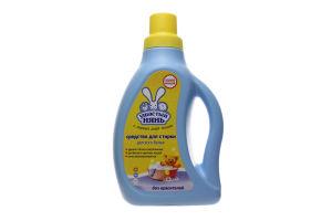Средство моющее для стирки детского белья Ушастый нянь 750мл