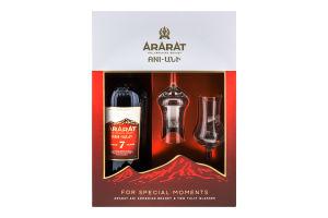 Набір коньяк 0.7л 40% вірменський 7років Ani Ararat пл+чарки 2х97мл 1шт