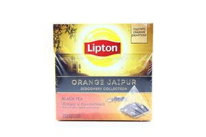 Чай черный с цедрой апельсина Orange Jaipur Lipton к/у 20х1.9г