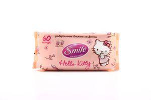 Салфетки влажные универсальные Hello Kitty Smile 60шт