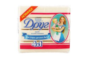 Мило господарче тверде для прання дитячої білизни Друг 4*135г