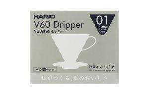 Пуровер для заваривания кофе №VD-01W V60 01 Hario 1шт