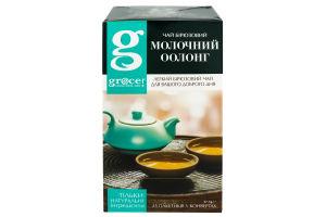 Чай бирюзовый молочный Oolong Gr@ce к/у 25х1.5г