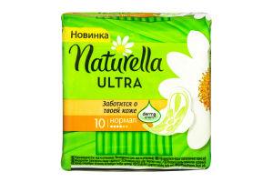 Прокладки Camomile Ultra normal Naturella 10шт