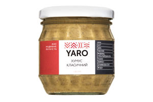 Хумус YARO класический
