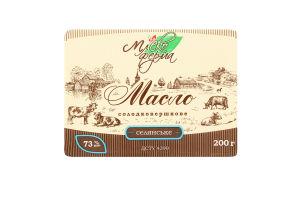 Масло сладкосливочное 73% Селянське Млекоферма м/у 200г
