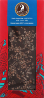 Шоколад темний з какао крупкою Shoud'e к/у 100г