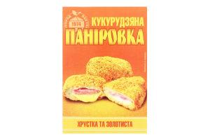 Паніровка кукурудзяна ПрАТ ХПП к/у 140г