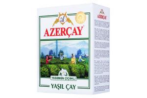 Чай зелений з жасмином Azercay к/у 100г