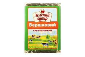 Сир плавлений Зелений Хутір Вершковий 50% 90г фольга