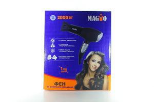 Фен Magio МG-151 2000Вт дифузор