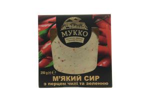 Сыр 40% мягкий с перцем чили и зеленью Мукко к/у 250г