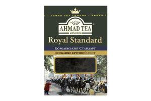 Чай черный крупнолистовой Royal Standard Ahmad Tea к/у 50г