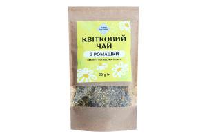 Чай квітковий З ромашки Лавка традицій д/п 30г
