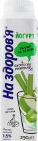 Йогурт 1.5% питний Яблуко-селера На здоров'я т/п 290г