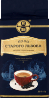 Кава натуральна смажена мелена Імпрезова Кава Старого Львова в/у 250г