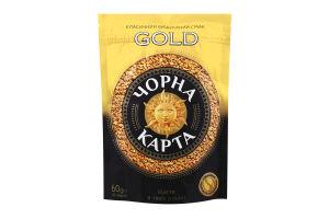 Кава розчинна сублімована Gold Чорна Карта д/п 60г