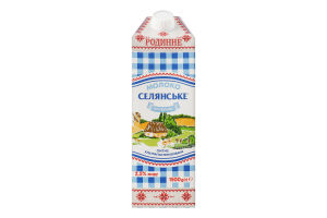 Молоко 2.5% ультрапастеризоване Особливе Селянське т/п 1500г
