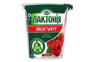 Йогурт 3% с лактулозой Малина Лактонія ст 280г