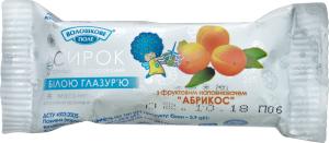 Сирок глазурований Волошкове поле 26% Біла Глазурь Абрикос
