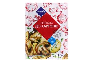 Приправа до картоплі Премія м/у 20г