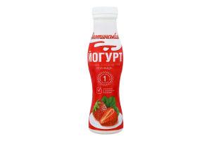 Йогурт 1.5% Полуниця Яготинський п/пл 270г