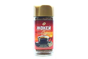 Кофе натуральный растворимый сублимированный Триумф Жокей с/б 95г