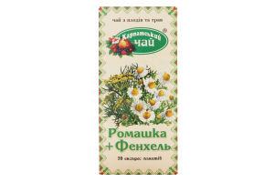 Чай из плодов и трав Ромашка+Фенхель Карпатський чай к/у 20х1.35г