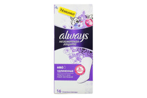ALWAYS Ежедневные гигиенические прокладки ароматизированные Незаметная защита Удлиненные Duo 16шт