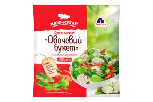Смесь овощная замороженная Овощной букет Рудь м/у 400г